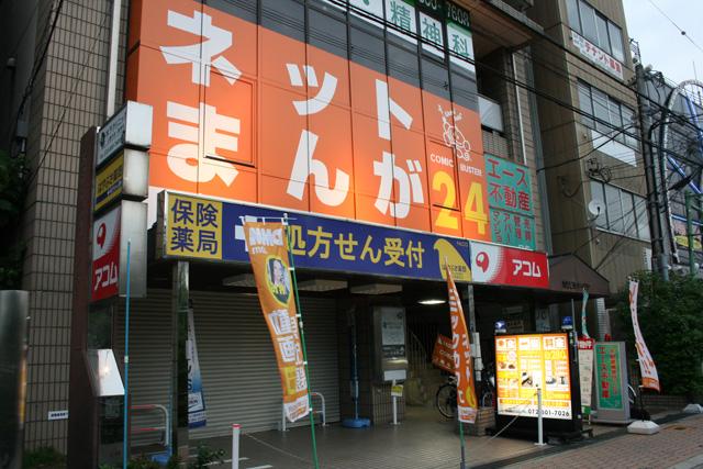 看板等の制作事例【コミックバスター寝屋川店様】