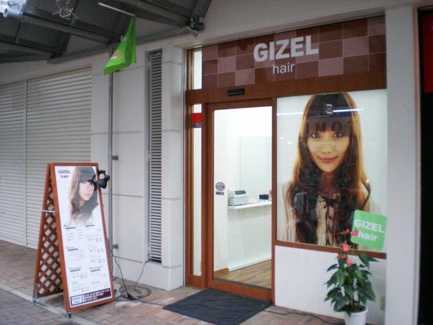 看板等の制作事例【GIZELhair様】