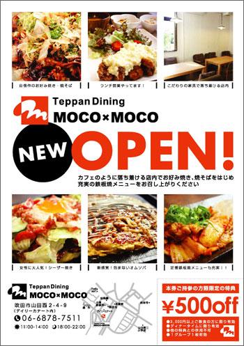 13-10-09-MOCO01
