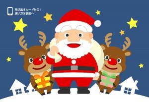 13-12-18-CARD