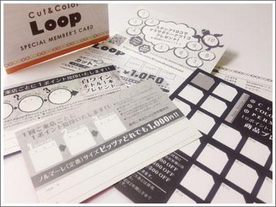 14-01-15-stampcard02
