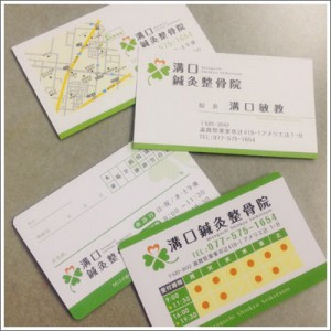 14-02-05-card