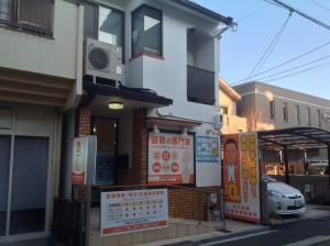 写真 2014-01-29 16 00 56