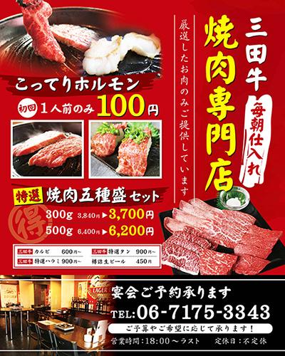 14-07-02-kanagawaPOP