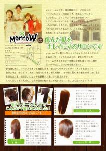 MorrowA4