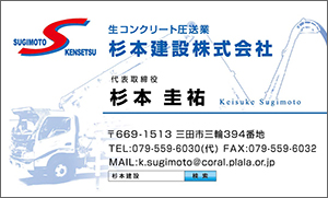 14-11-05-meishiA