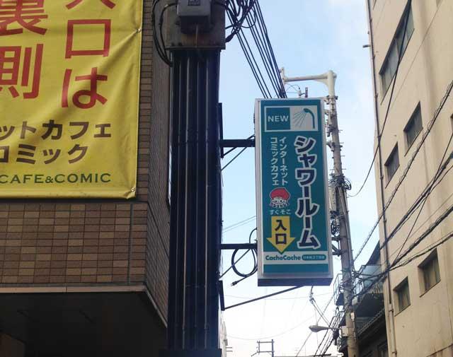 カシュカシュ日本橋店 様_施工後