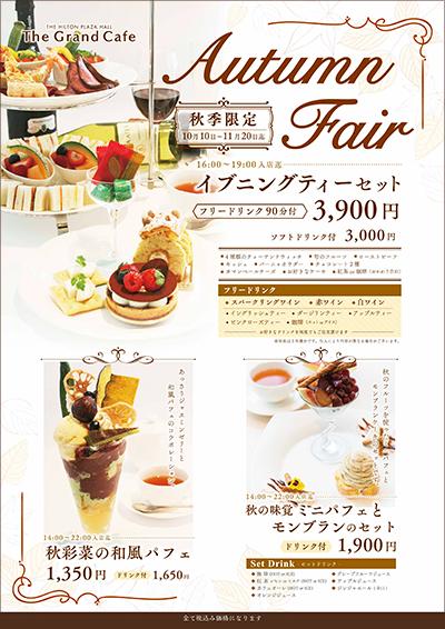 15-10-14-GrandCafe