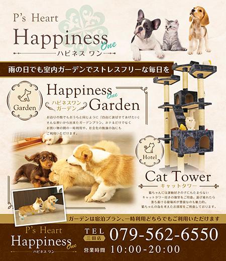 15-10-26-Happiness