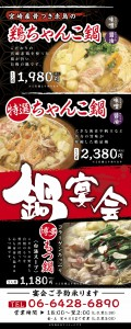520-1300-元ちゃん-01