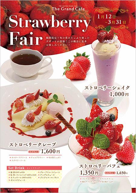16-01-06-GrandCafe