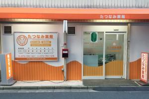 S_TatsunamiIkeda_01-1