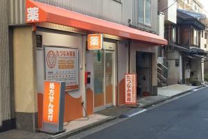 S_TatsunamiIkeda_01-2