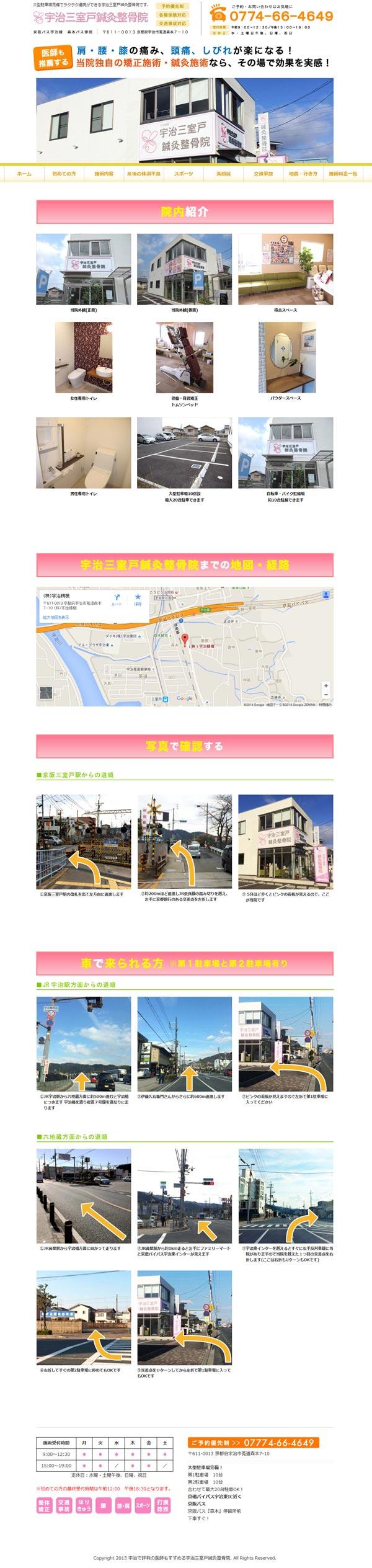 0219_fukushima