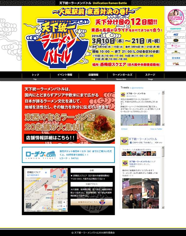 0318_fukushima