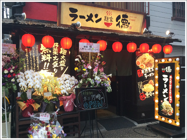 16-03-09-Toku02