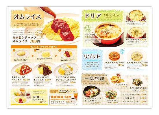 16-09-28-himawarinaka