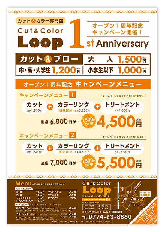 16-11-09-loop_cut