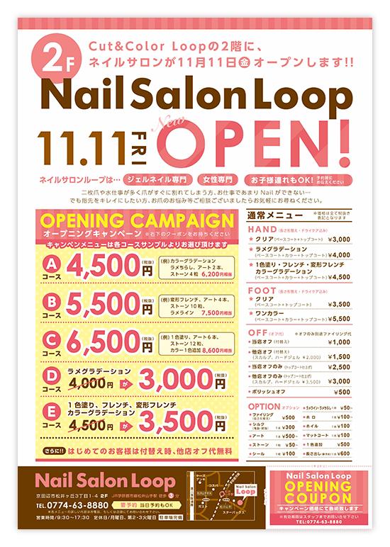 16-11-09-loop_nail