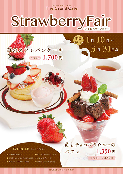 17-01-11-GrandCafe